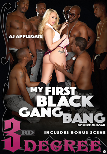 black gang bang trailer