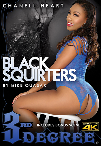 black squirters front